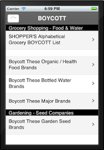 Label GMO - screenshot thumbnail