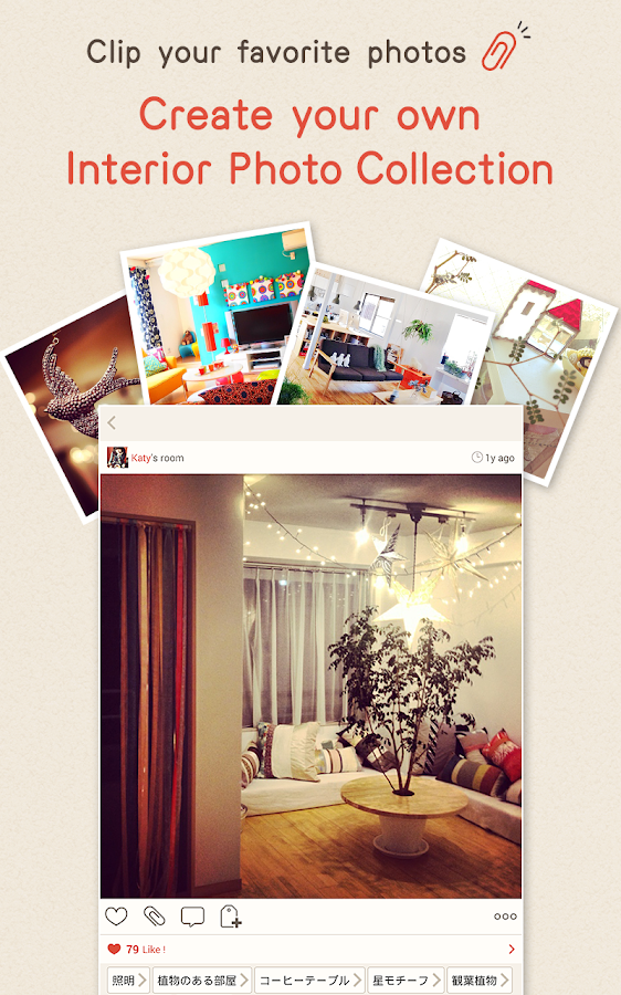 Roomclip Interior Photosharing Android Apps On Google Play