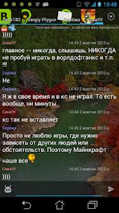 Ace IM ICQ module screenshot