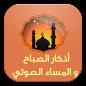 Noukate Maghribiya Maroc