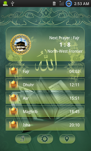 Qibla and Salat Calculator