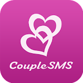 Couple SMS