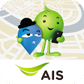 App AIS Guide&Go APK for Kindle