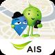 AIS Guide&Go v3.2.0
