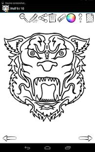 玩教育App|如何绘制:纹身部落免費|APP試玩