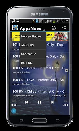 【免費音樂App】Ghana Live Radio-APP點子