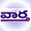 Vaartha Telugu Daily Newspaper icon