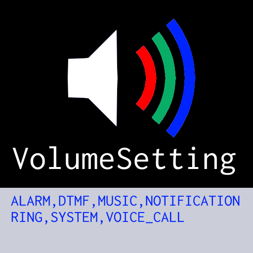 And Sys Audio Mngr 程式庫與試用程式 App LOGO-APP試玩