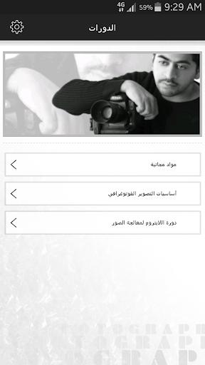 Khalid Al Shamlan Photography