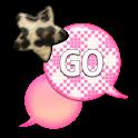 GO SMS - Leopard Star Sky 6