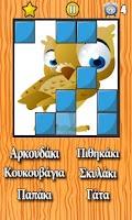 Screenshot of Animal Ark GR Edition