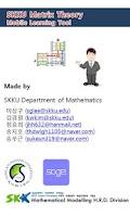 Screenshot of Mobile Matrix Theory with Sage