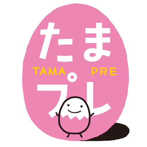 たまひよ妊娠カウンター【たまプレ】