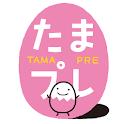 たまひよ妊娠カウンター【たまプレ】 icon