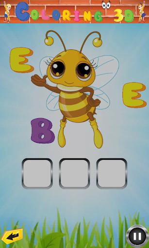 為孩子們的文字遊戲