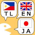Tagalog Japanese Conversation icon