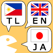 Tagalog Japanese Conversation