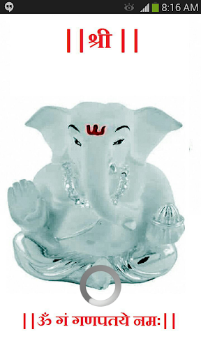 Shree Ganapati Atharvashirsha - Ajay Atul Mp3 Download