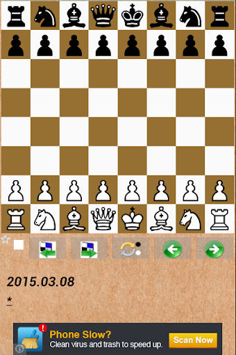Chess Game Viewer
