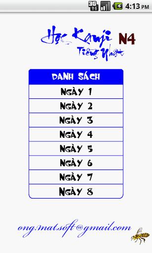 Học kanji tiếng nhật N4