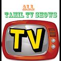 Tamil TV Shows HD Live icon