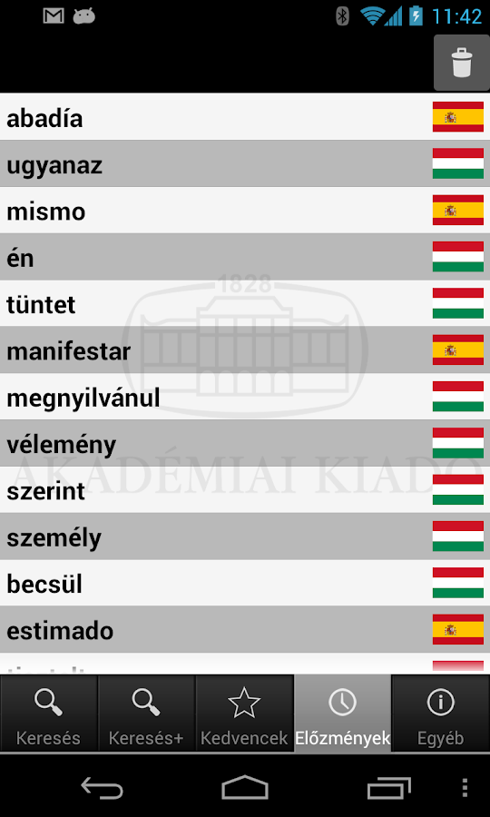 Hungarian Language Dictionary- screenshot