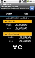 Screenshot of Thai Gold&Oil price