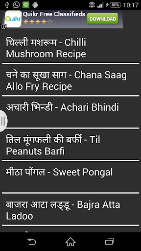 Recipe in hindi 2015