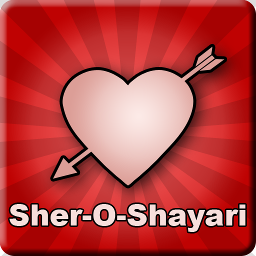 Hindi Sher O Shayari✦ Love/Sad LOGO-APP點子