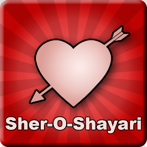 Hindi Sher O Shayari✦ Love/Sad 娛樂 App Store-癮科技App