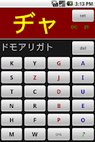 Screenshot of Japanese Kana