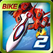 閃電戰機2 GAME-BIKE版