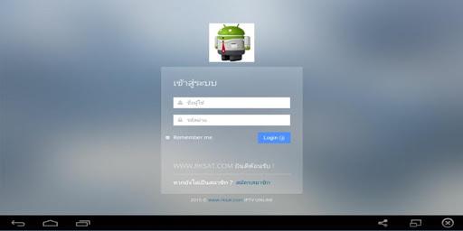 RKSAT 3.2 มือถือ แท็บเล็ต
