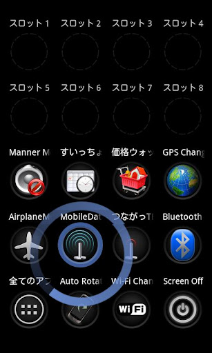MobileData Changeover