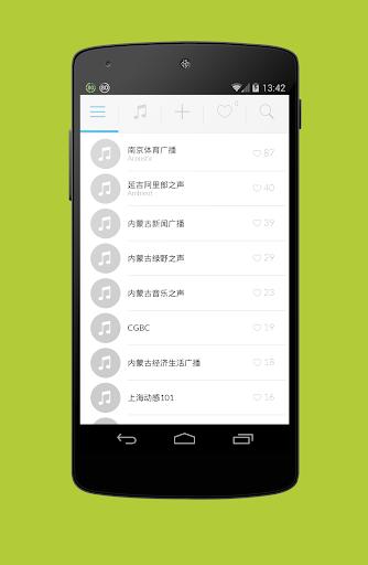中國廣播電臺