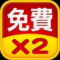 紅利桌布 icon
