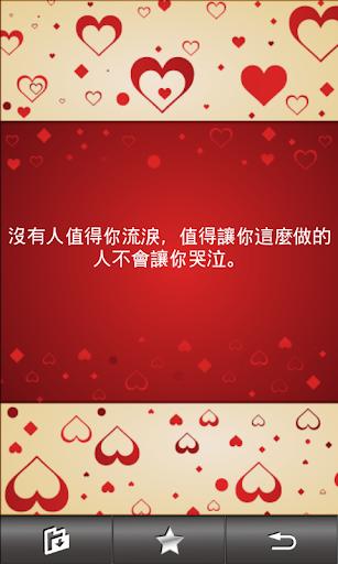 玩免費生活APP|下載QGood app不用錢|硬是要APP
