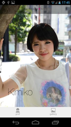 Kimiko ver. for MKB
