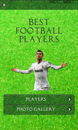 ⚽頂級足球運動員