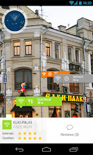 osmino Wi-Fi: free WiFi - screenshot thumbnail