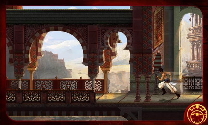 Prince of Persia Classic Screenshot 0