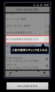 絵文字ライブラリー- screenshot thumbnail