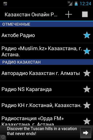 Casino Online Список