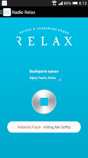 Radio Relax- screenshot thumbnail