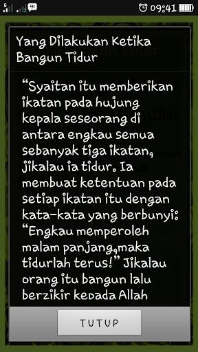 BBA Qur'an