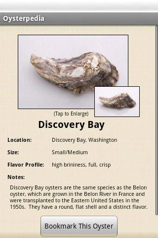 Oysterpedia - screenshot