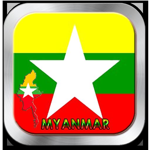 Noticon Flag: Myanmar LOGO-APP點子