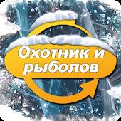 """Видеоканал """"Охотник и Рыболов"""""""