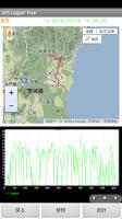 Screenshot of GPS Logger Free