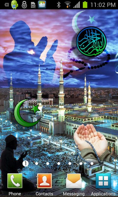 ALLAH Medina HQ Live Wallpaper - screenshot